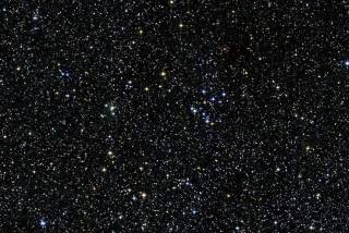 Ученые получили таинственное «послание» из космоса