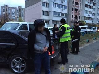 Банда иностранцев протаранила 10 машин, пытаясь уйти от полиции