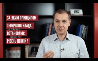 Пускай Порошенко и Гройсман сами попробуют выжить на минимальную пенсию, – «Разумная сила»