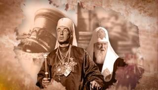 «Карманная церковь». История обновленчества и ЕПЦ: странные совпадения