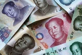 В Китае местный юань пробил дно