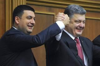 Россия опубликовала санкционный список против Украины. Порошенко и Гройсмана в нем не оказалось