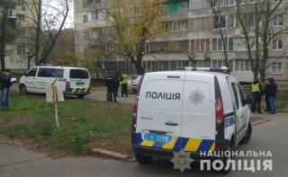 В киевском спальнике парень подорвался на гранате