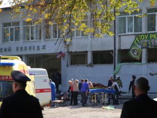 Крымская власть «зажимает» выплату компенсации пострадавшим в керченской бойне, ‒ СМИ