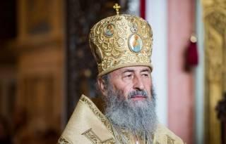 Верующие Украины поздравляют Митрополита Онуфрия с днем рождения