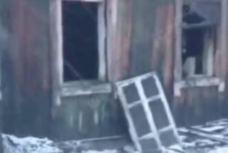 В России сгорела целая семья – погибли шестеро детей (видео 18+)
