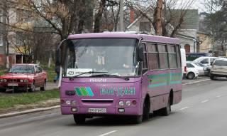 В Киеве водитель маршрутки выгнал из салона женщину с грудным ребенком на руках