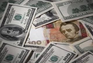 Выводить деньги из Украины станет еще проще