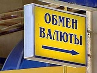 В Киеве активизировались валютные «кидалы»
