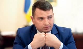 СМИ нашли «российский след» в семье директора НАБУ Сытника