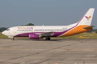 В Египте украинские туристы подрались прямо в самолете, задержав четыре рейса