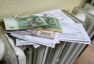 Киевлянам сообщили новые тарифы на отопление