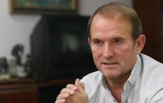 Медведчук: Мы создали объединение «Оппозиционная платформа – Зажизнь»