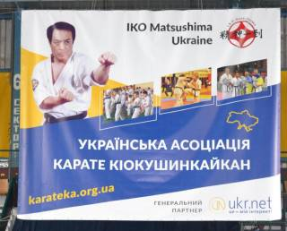 Украина выступит в Шанхае на пятом Кубке мира по карате Киокушинкайкан ИКО Мацушима