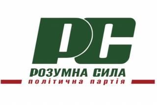 Европейские правозащитные организации раскритиковали украинскую власть за давление на «Разумную силу»