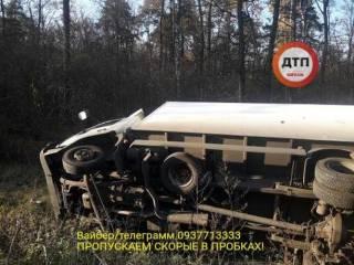 Одиозный депутат от Блока Порошенко попал в серьезное ДТП