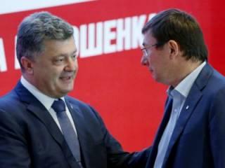 Порошенко принял решение по отставке генпрокурора Луценко