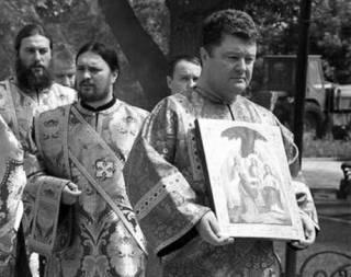 Религиозный цугцванг для Порошенко