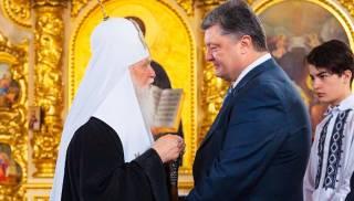 Карманная церковь Порошенко: накрутка голосов для поддержки на предстоящих выборах президента