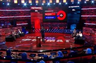 Червоненко и Рыбчинский феерично поругались в прямом эфире