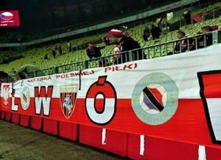 Польские ультрас заявили о том, что «Львов — колыбель польского футбола»