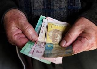 Украинским старикам рассказали, как будут индексироваться их пенсии в следующем году