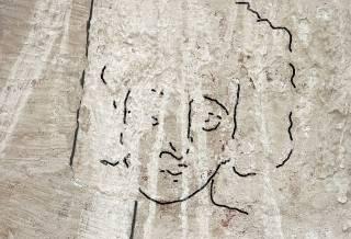 В израильской пустыне нашли очень необычное изображение, предположительно, Иисуса Христа