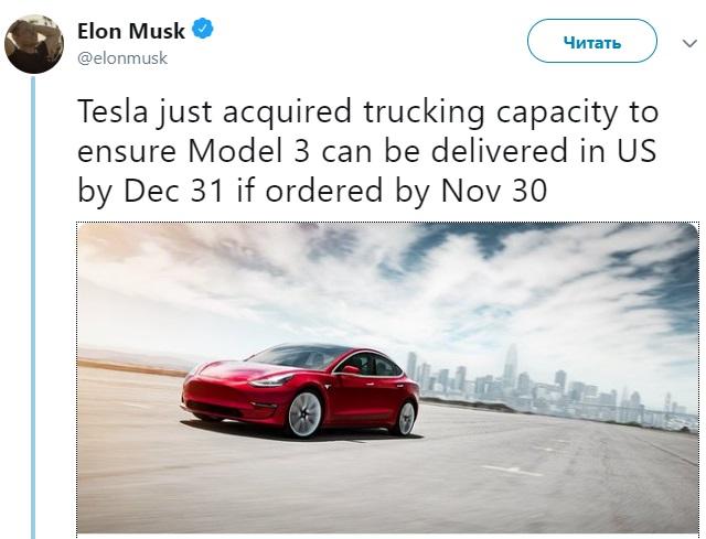 Илон Маск: автомобили Tesla смогут сами приезжать домой кпокупателю