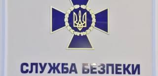 СБУ вызывает священников УПЦ на «беседы» накануне автокефального собора