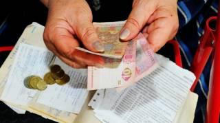 Субсидии или льготы: что выбрать неимущим. Дайджест за 19 ноября 2018 года
