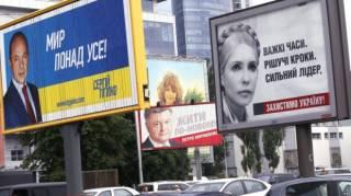 По расходам на политическую рекламу Украина стала «чемпионом» Европы. Озвучена цифра