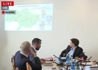 В Раде пользуются картами Украины без Крыма