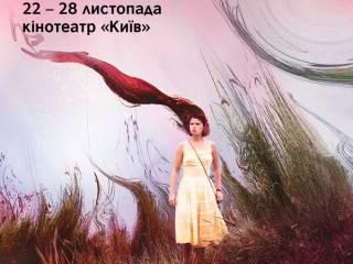 В Киеве стартует фестиваль «Новое британское кино»