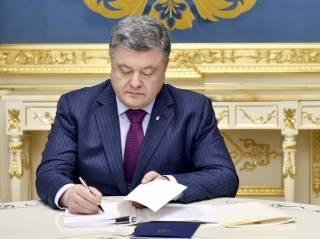 Порошенко подписал два важных для «евробляхеров» закона