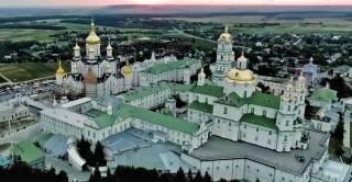 Минюст отобрал у православных верующих Почаевскую Лавру