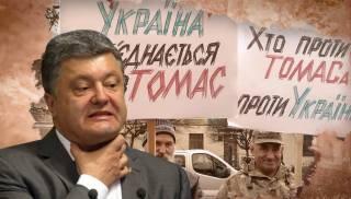 Власть Украины возрождает советские методы борьбы с православной церковью