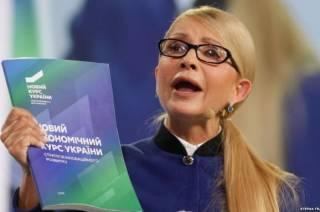 Популистка Тимошенко угрожает верующим, которые не признают каноничность ЕПЦ