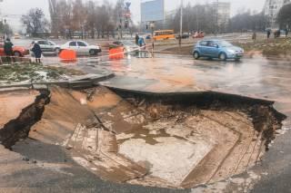На одной из улиц Киева провалился асфальт. В Сети появилось видео