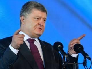 Стало известно, почему Порошенко «сбежал» из Верховной Рады