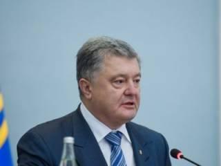 Порошенко назвал регионы, где будет введено полное военное положение, ‒ СМИ