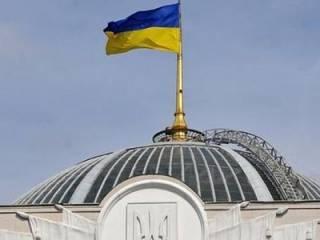 Верховная Рада отказалась вводить военное положение на всей территории Украины