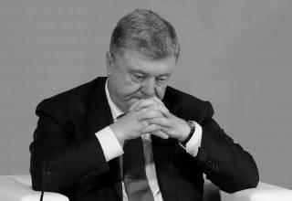Маленькая позорная война для продления агонии Порошенко