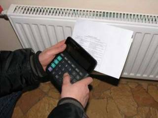 Украинцам решили поднять тариф на отопление. Да так, чтоб мало никому не показалось