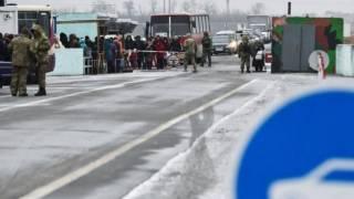 Как украинцы готовятся к жизни в условиях военного положения. Дайджест за 28 ноября 2018 года