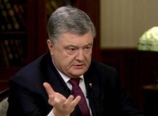 Порошенко призвал корабли НАТО зайти в Черное и Азовское моря