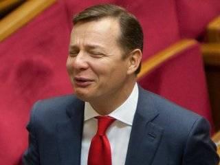 Ляшко жестко «построил» Тимошенко (видео 18+)