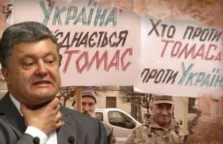 23 депутата потребовали открыть уголовное дело в связи с давлением на УПЦ
