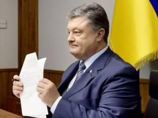 Как оказалось, военное положение в Украине официально действует со среды, 28 ноября