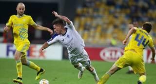 Лига Европы: «Динамо» гарантировало себе выход в плей-офф Лиги Европы с первого места