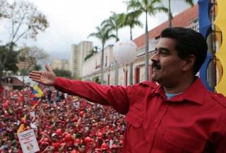 В Венесуэле «небывало» подняли минимальную зарплату. Держитесь, чтобы не упасть